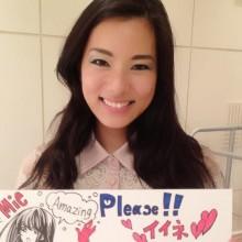 Miss Japão 2013 quer se tornar uma mangaká!