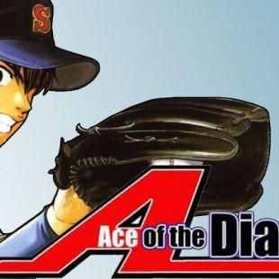 Diamond no Ace ganhará um anime!