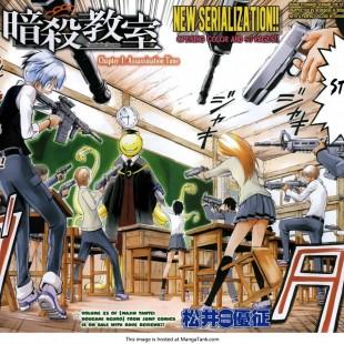 Assassination Classroom ganhará episódio animado!