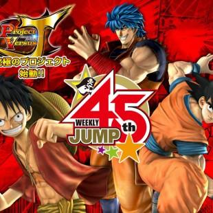 Naruto, Kenshin, Goku e Luffy no novo trailer de J-Stars Victory VS