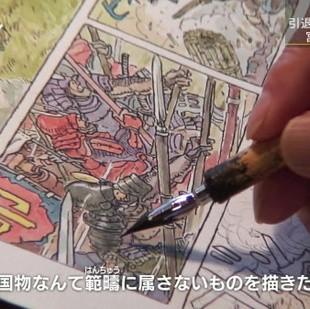 Essas são as primeiras imagens do mangá de samurais de Hayao Miyazaki