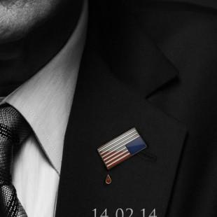 Segunda temporada de House of Cards estreia em Fevereiro de 2014