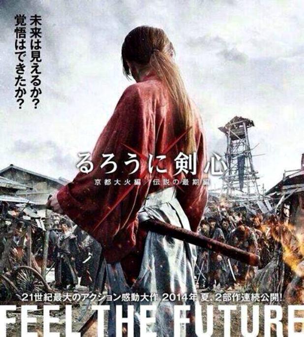 Rurouni Kenshin 2 02