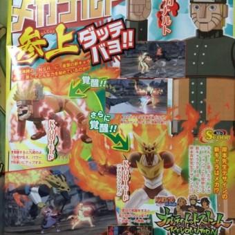 Novo game de Naruto terá versão robô do protagonista