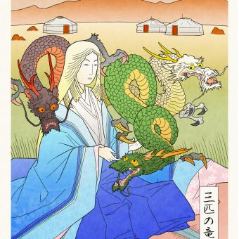 E se Game of Thrones se passasse no Japão Feudal?