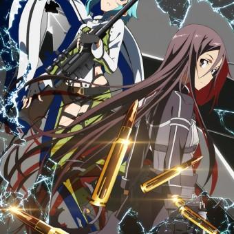 Continuação de Sword Art Online estreia em 2014 no Japão