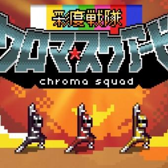 O novo trailer de Chroma Squad parece ter vindo diretamente do Japão