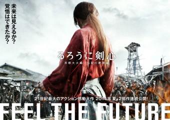 Rurouni Kenshin 2: O Grande Incêndio de Kyoto ganha novo trailer