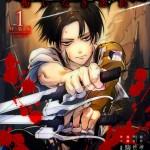 Anime spin-off de Shingeki no Kyojin ganha trailer