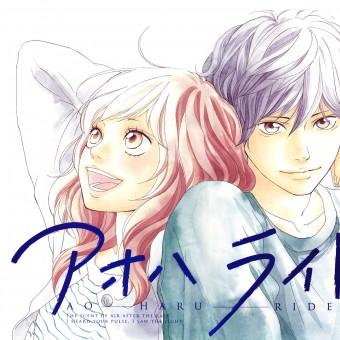 Panini anuncia lançamento de Ao Haru Ride
