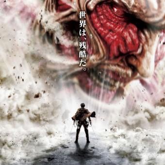 Primeiro pôster revela um titã do live-action de Shingeki no Kyojin