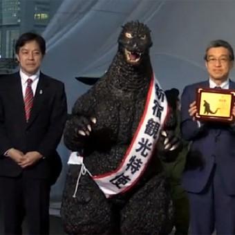 O Godzilla se torna embaixador do turismo de Tóquio