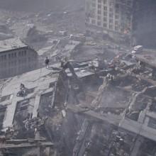 Essa é a primeira imagem do trailer do novo Godzilla?