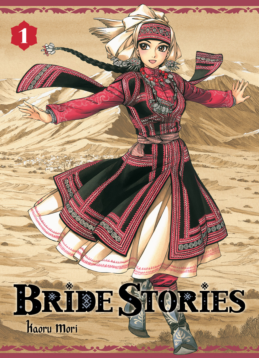 The Bride's Stories, de Kaoru Mori