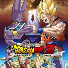 Dragon Ball Z: Battle of Gods ganha novo comercial e um novo modo Super Saiyajin