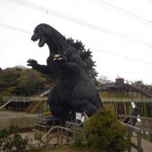 Conheça o elenco do novo Godzilla