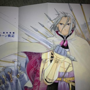 Autora de Fullmetal Alchemist anuncia novo projeto!