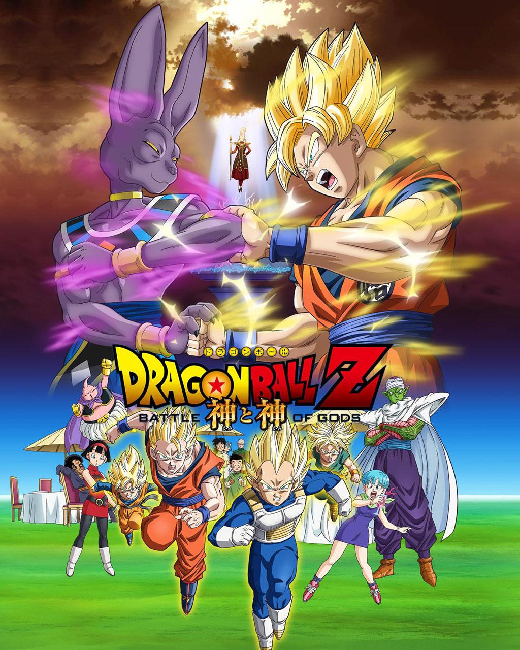 DBZ batalha dos deuses
