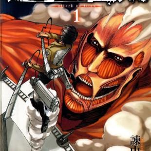 Ataque dos Titãs já vendeu mais de 30 milhões de cópias no Japão