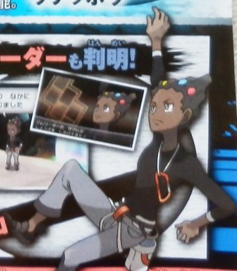 pokemon x t 02