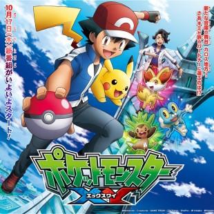 Temporada de Pokémon baseada nos games Pokémon X/Y ganha trailer