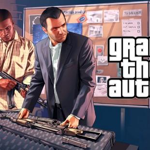 Rumor do Dia: Código retirado de suposta versão pirata de GTA V indica versões para PC e PS4 do game