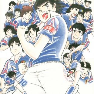 Criador de Super Campeões (Captain Tsubasa) abrirá escola de mangá no Japão