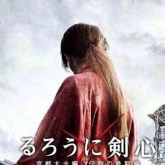 Rurouni Kenshin 2: The Great Kyoto Fire ganha pôster e banner