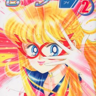 JBC vai lançar prelúdio de Sailor Moon no Brasil
