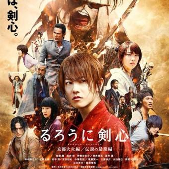 Sequência de Samurai X – O Filme ganha novo cartaz
