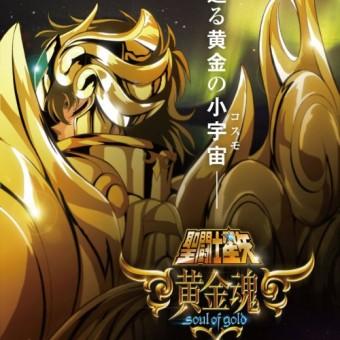 Anunciado novo anime de Os Cavaleiros do Zodíaco, focado nos Cavaleiros de Ouro