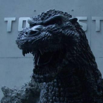 Godzilla ganhará novo filme japonês em 2016!