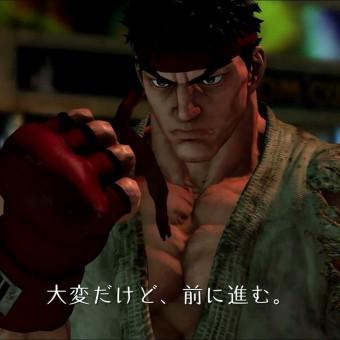 """Capcom """"vaza"""" o primeiro trailer de Street Fighter V, exclusivo pro PS4 e PC"""