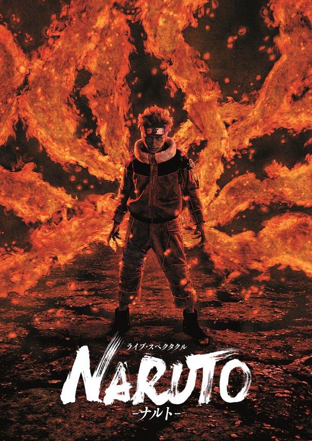 Naruto Musical 10