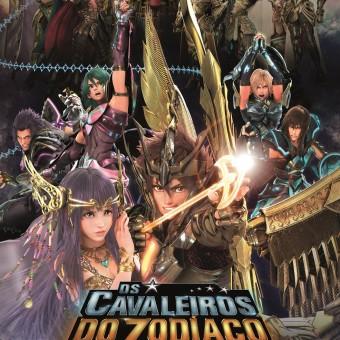 Os Cavaleiros do Zodíaco – A Lenda do Santuário