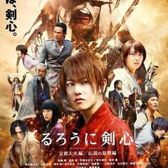 Samurai X – O Inferno de Kyoto