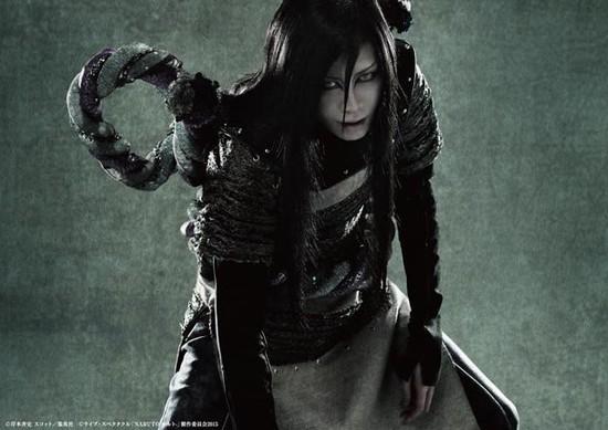 Naruto Musical 11
