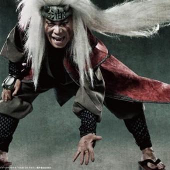 Saem mais imagens do elenco da peça teatral de Naruto