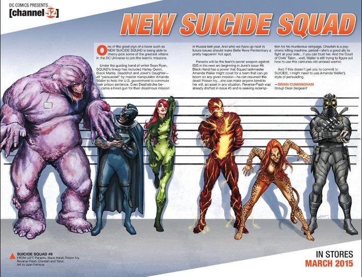novo esquadrao suicida