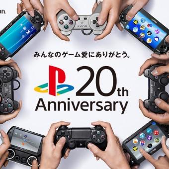 A Sony PERDEU a lista com os vencedores da promoção de 20º Aniversário do PlayStation